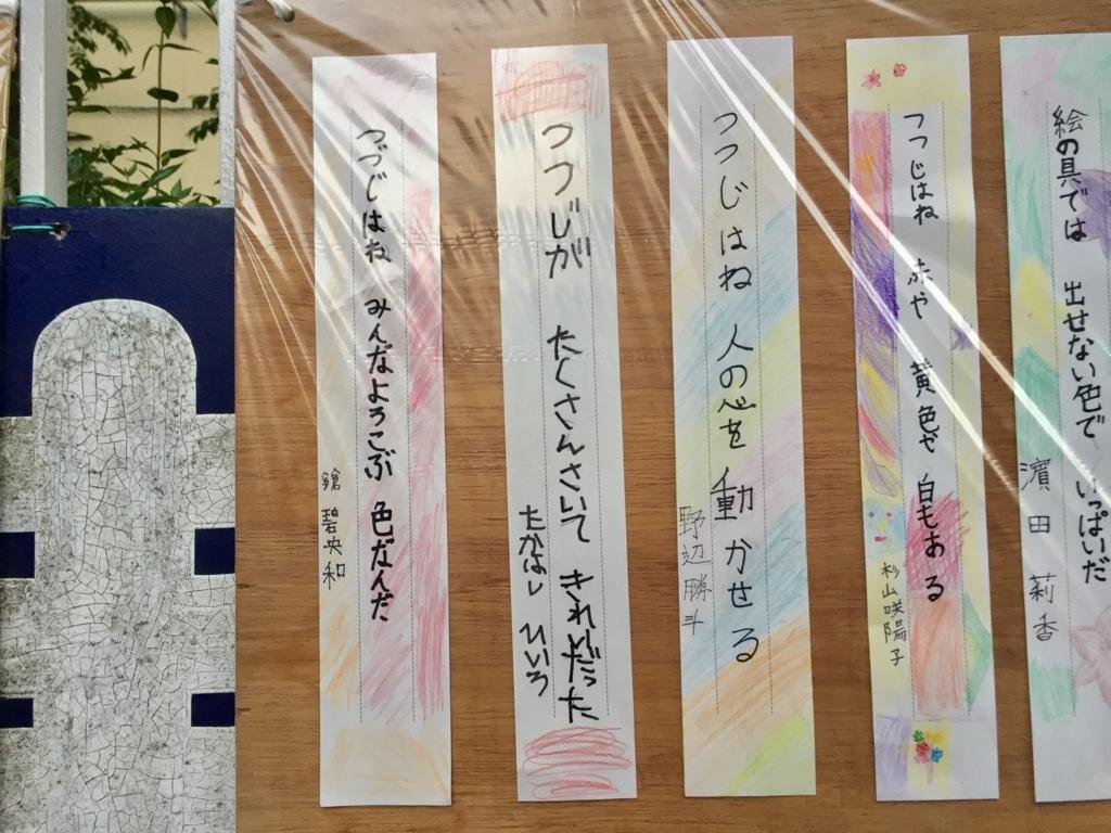 f:id:ryokuji:20170606221739j:plain
