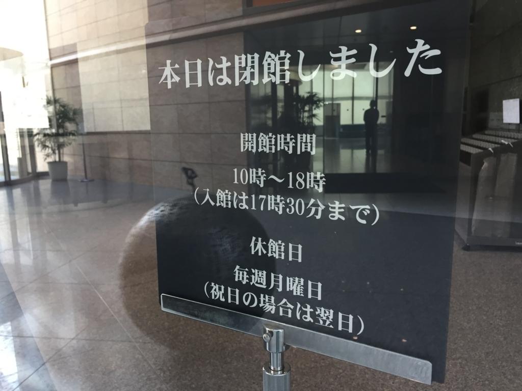 f:id:ryokuji:20170809162857j:plain