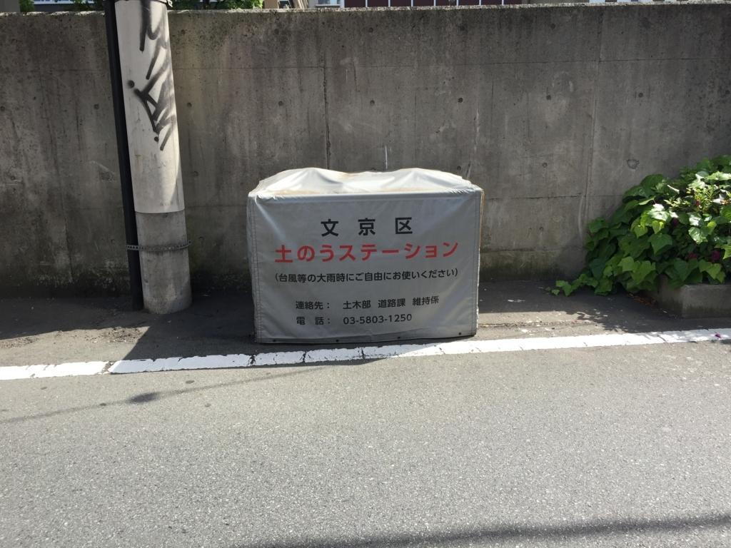f:id:ryokuji:20170809171135j:plain