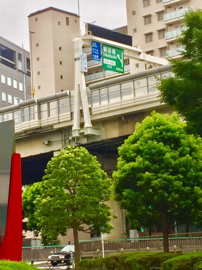 f:id:ryokuji:20170811150321j:plain