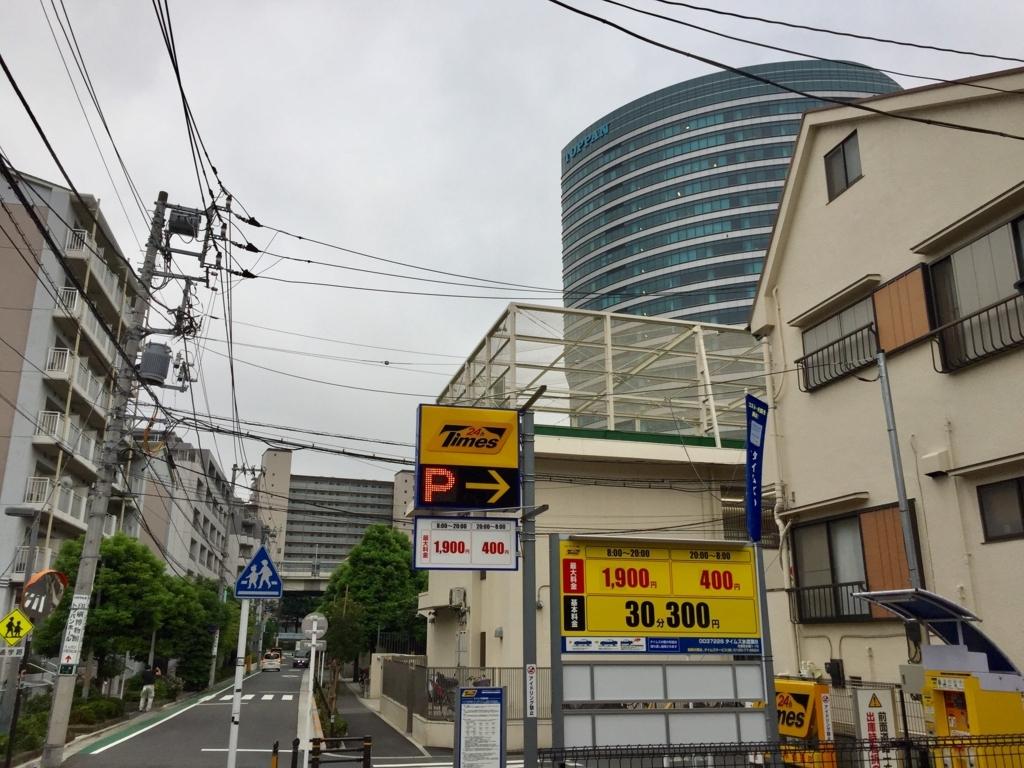 f:id:ryokuji:20170811153336j:plain