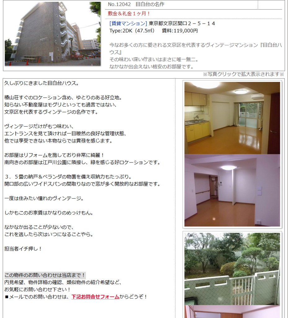 f:id:ryokuji:20170930093333p:plain