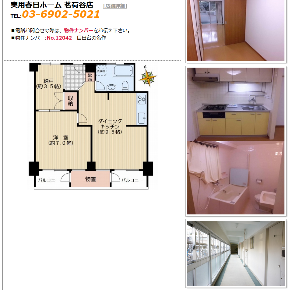 f:id:ryokuji:20170930093441p:plain