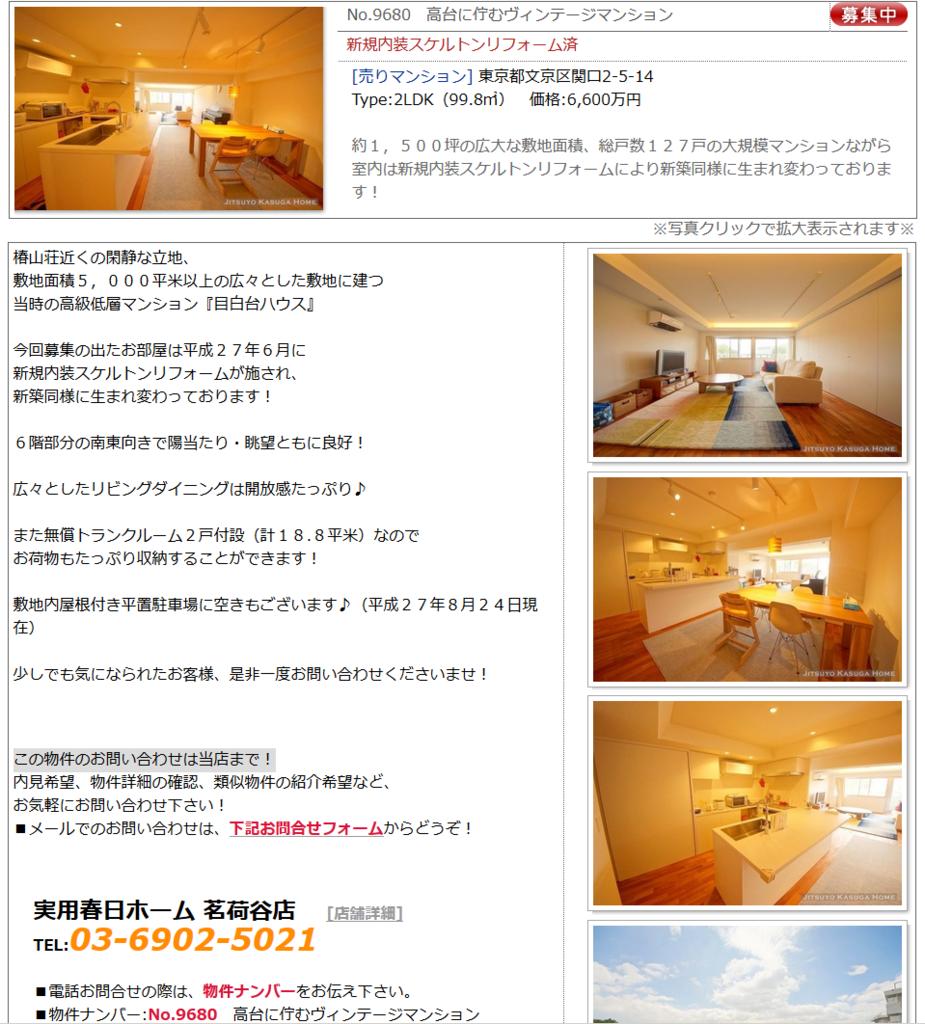 f:id:ryokuji:20170930093803p:plain