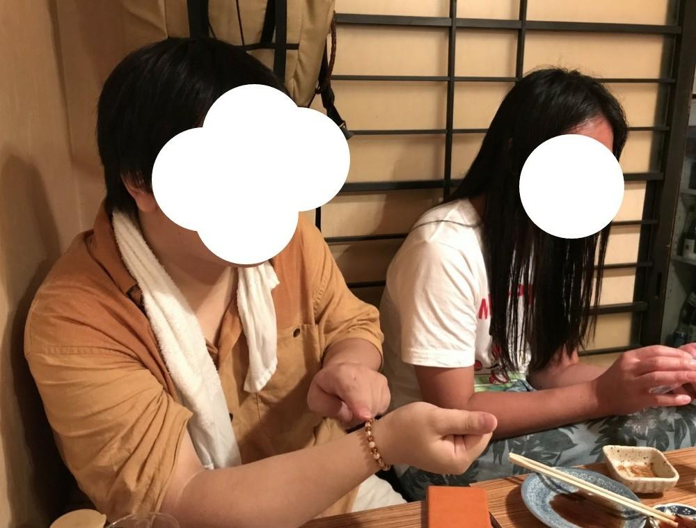 f:id:ryokuji:20170930105814j:plain