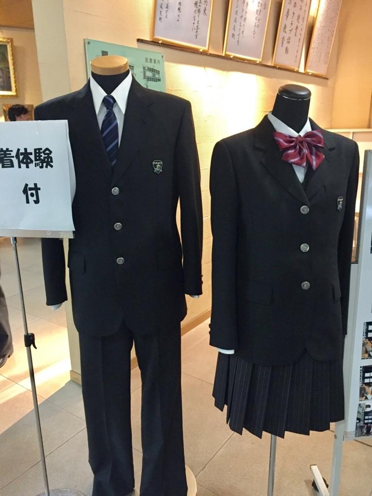 f:id:ryokuji:20171027055128j:plain
