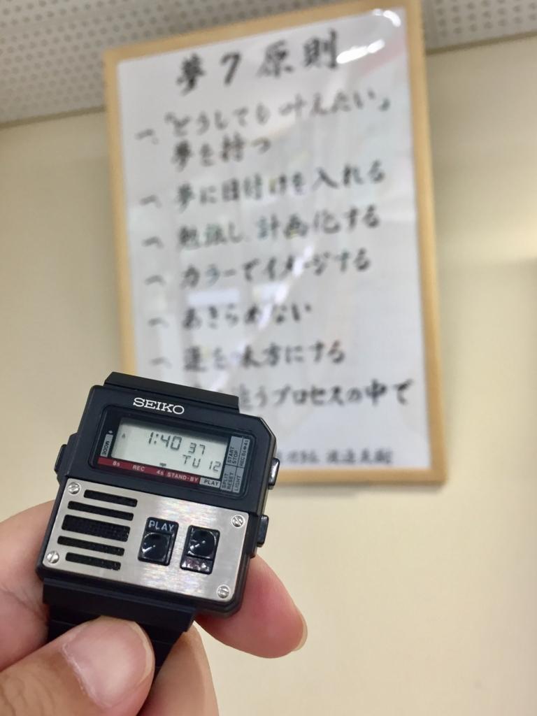f:id:ryokuji:20171027060517j:plain