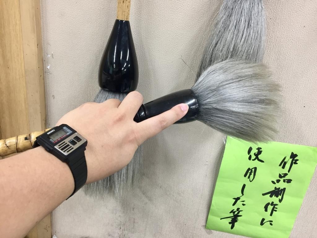 f:id:ryokuji:20171027061351j:plain