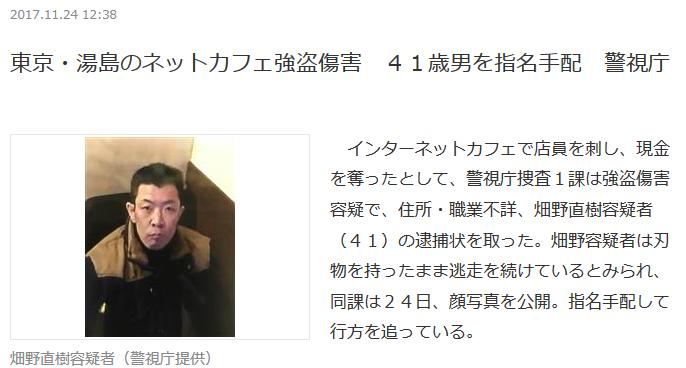 f:id:ryokuji:20180101203744p:plain