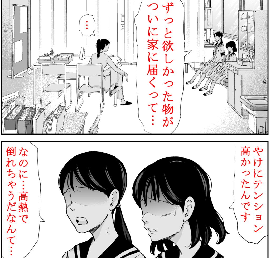 f:id:ryokuji:20180318075817p:plain