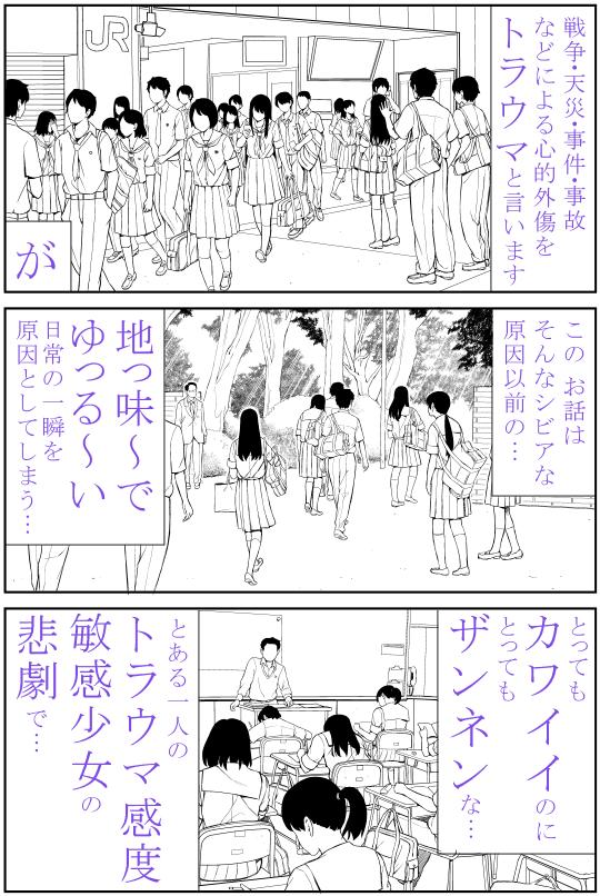 f:id:ryokuji:20180318075955p:plain