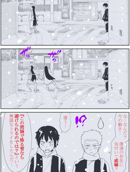 f:id:ryokuji:20180318080030p:plain