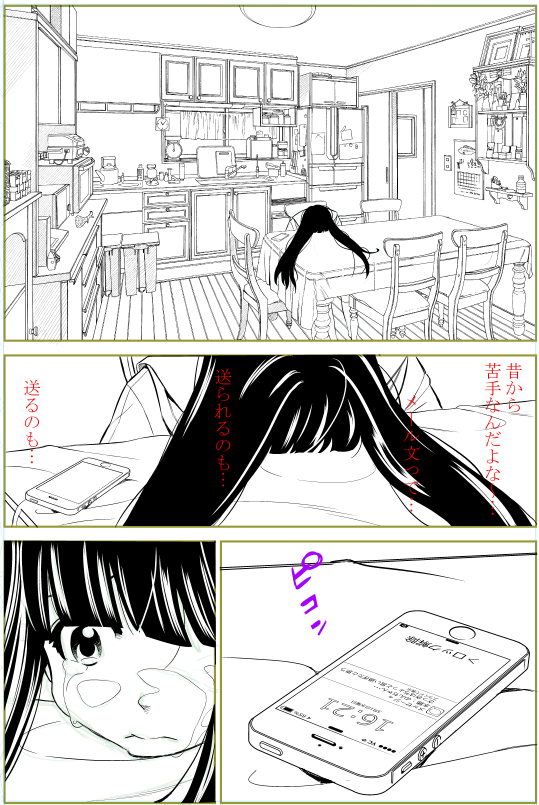 f:id:ryokuji:20180318080223p:plain