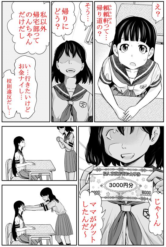 f:id:ryokuji:20180318080554p:plain
