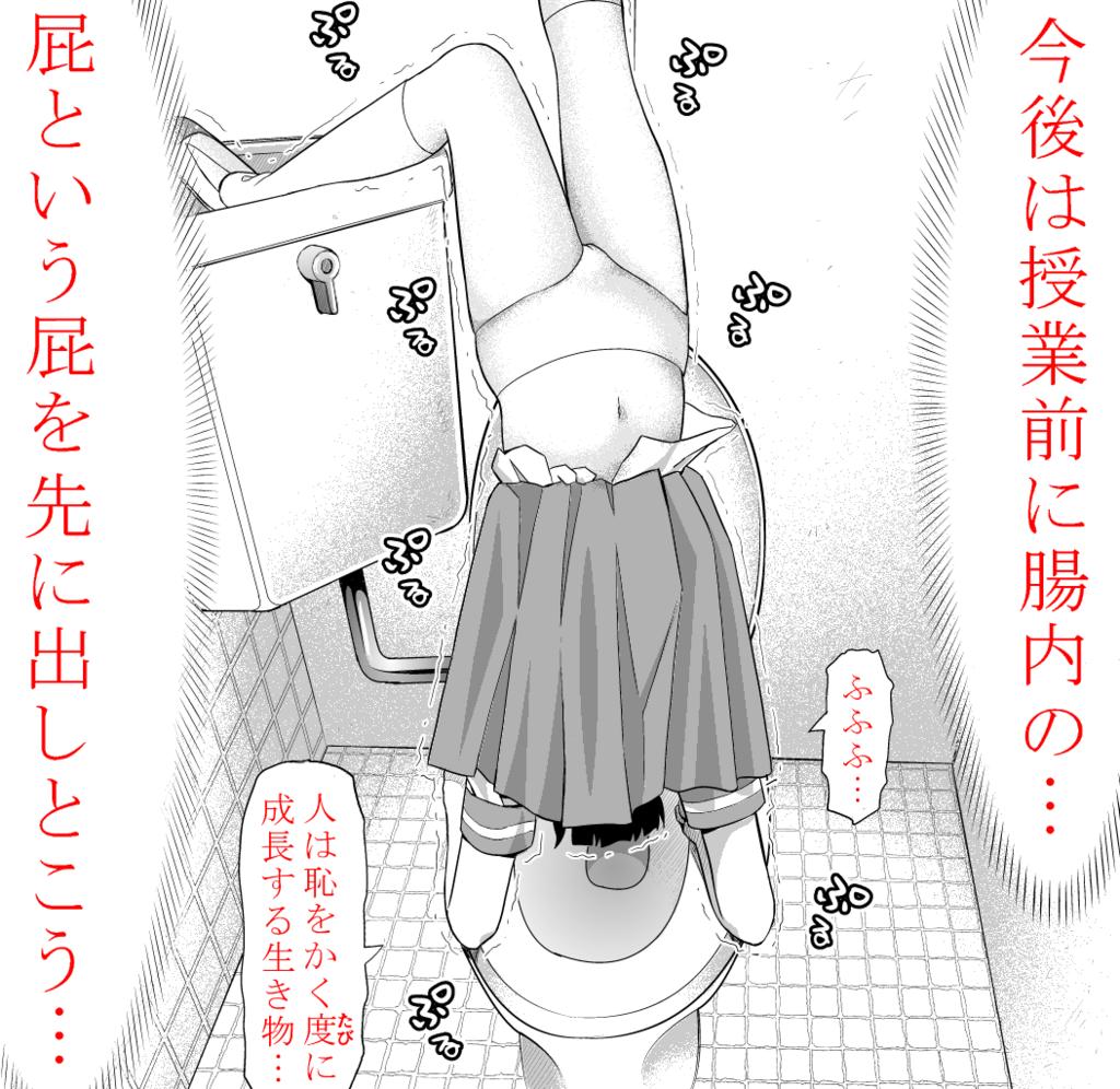 f:id:ryokuji:20180318102311p:plain