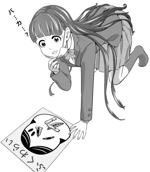 f:id:ryokuji:20180318102516p:plain
