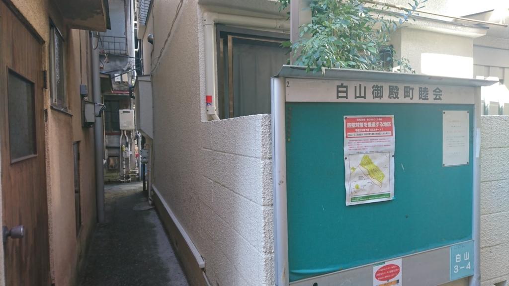 f:id:ryokuji:20180424202212j:plain