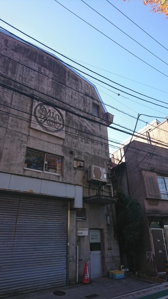 f:id:ryokuji:20180424205712j:plain