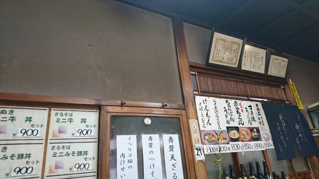 f:id:ryokuji:20180424210512j:plain