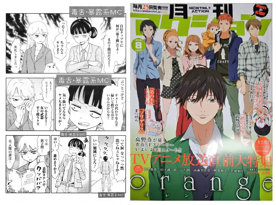 f:id:ryokuji:20180510041853p:plain