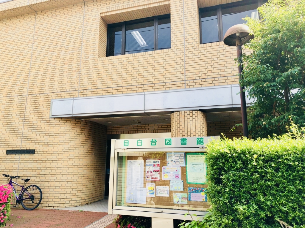f:id:ryokuji:20180526001915j:plain