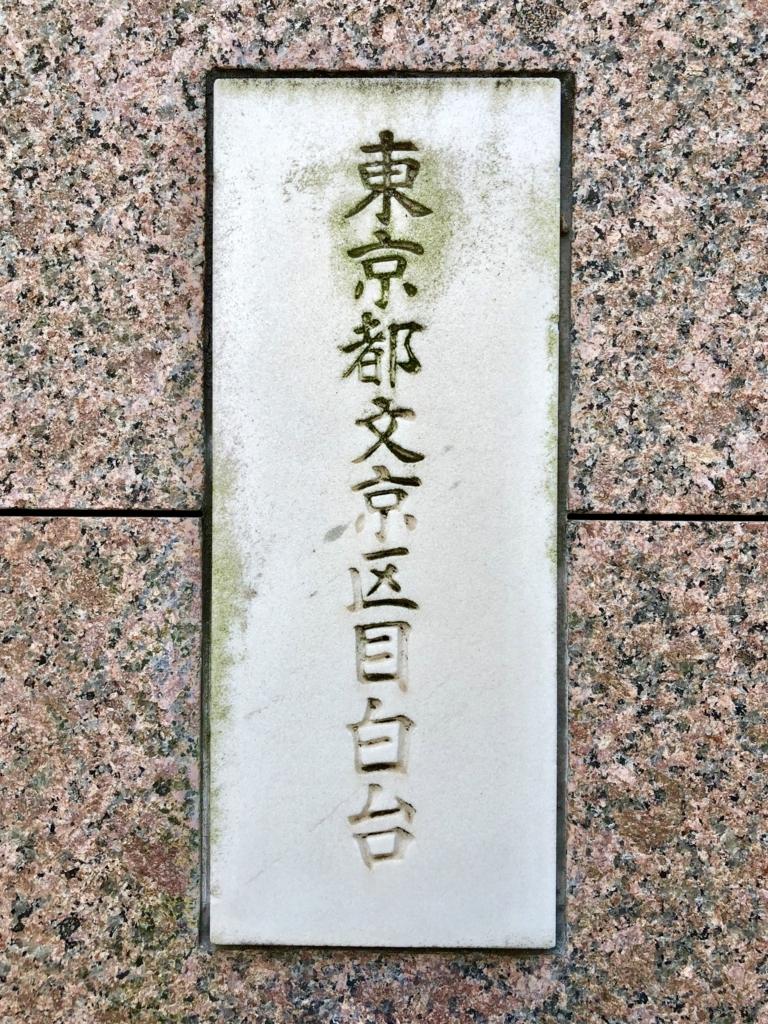 f:id:ryokuji:20180526003750j:plain