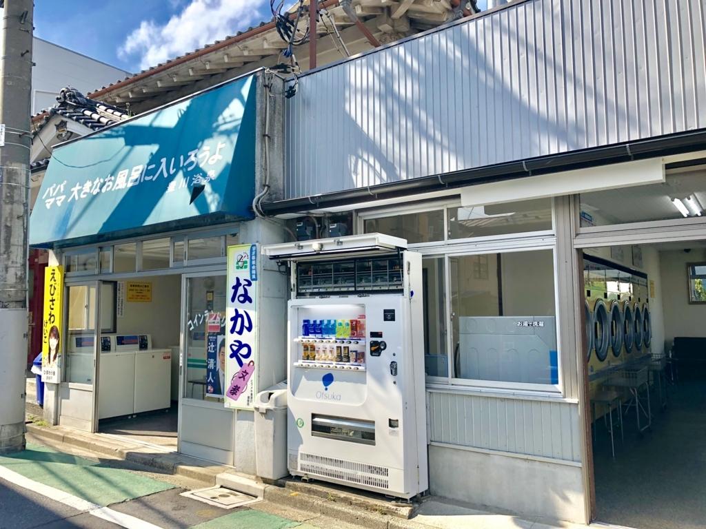 f:id:ryokuji:20180526011938j:plain