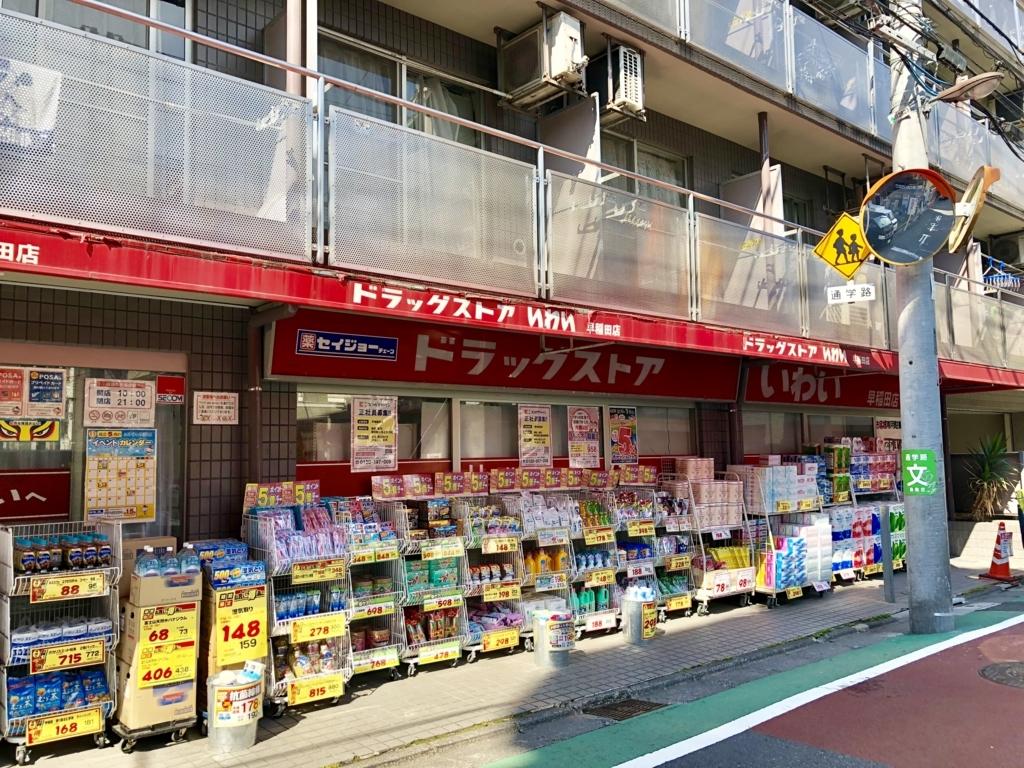 f:id:ryokuji:20180526012356j:plain