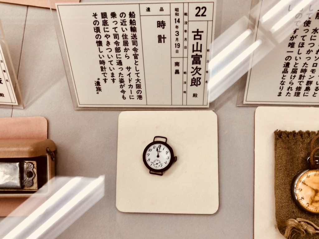 f:id:ryokuji:20180529202942j:plain