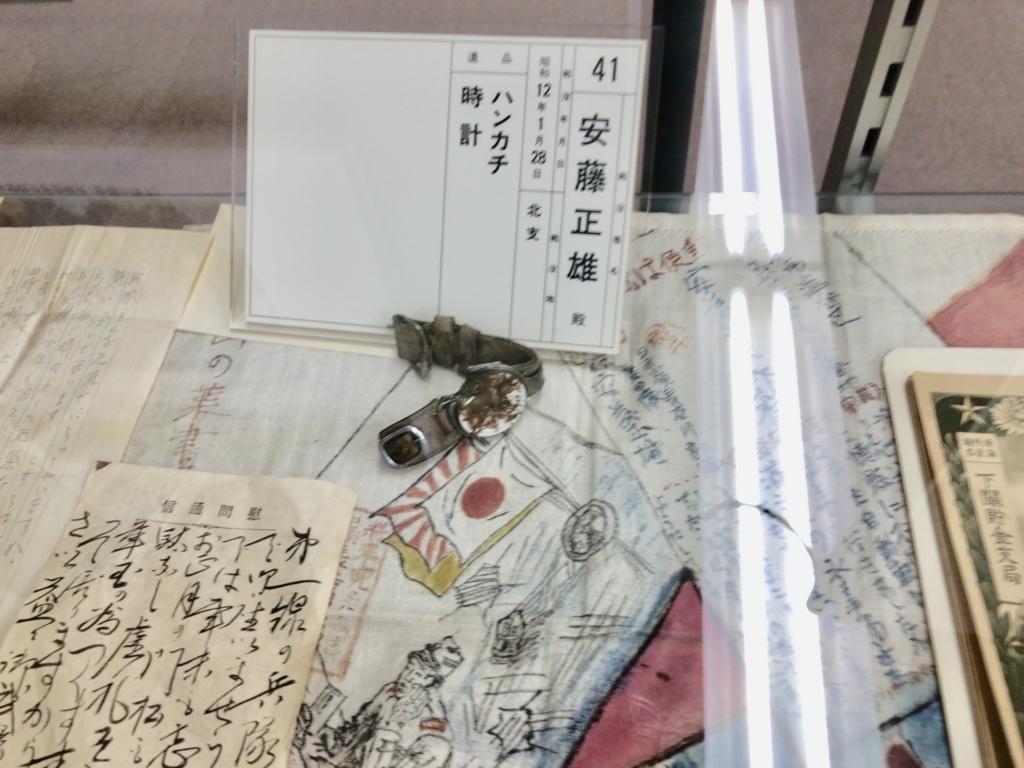 f:id:ryokuji:20180529203005j:plain