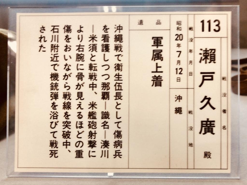 f:id:ryokuji:20180529203157j:plain