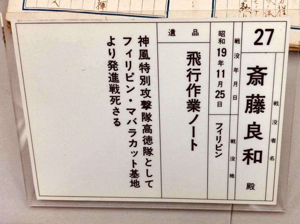 f:id:ryokuji:20180529203217j:plain