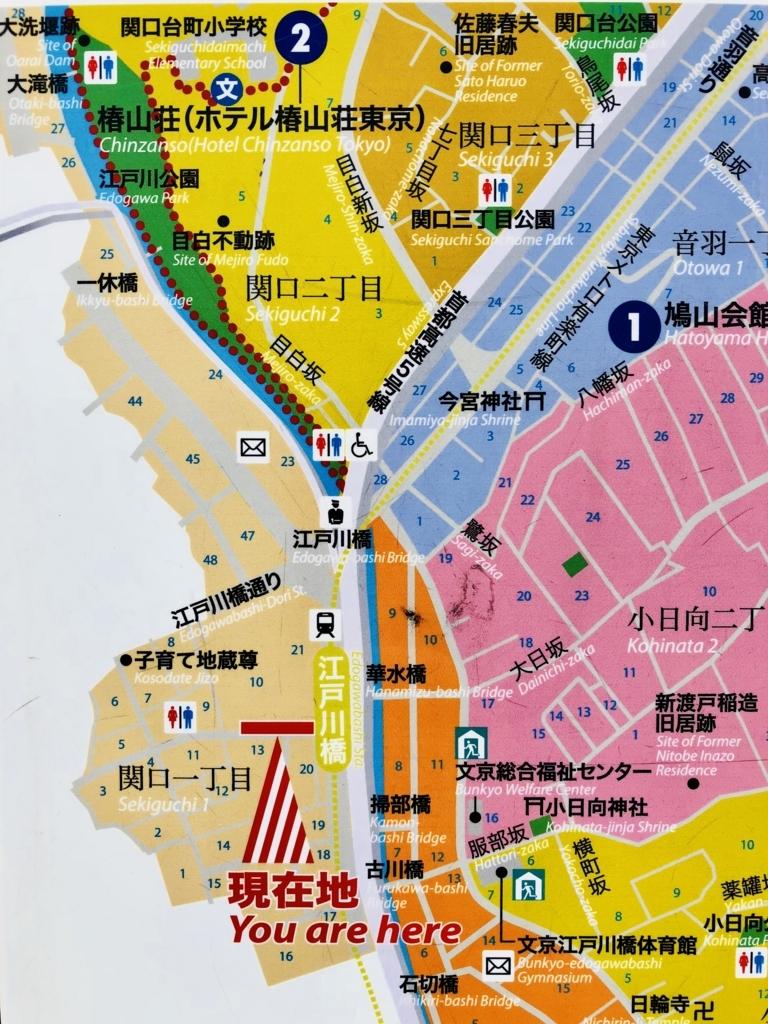 f:id:ryokuji:20180717040749j:plain