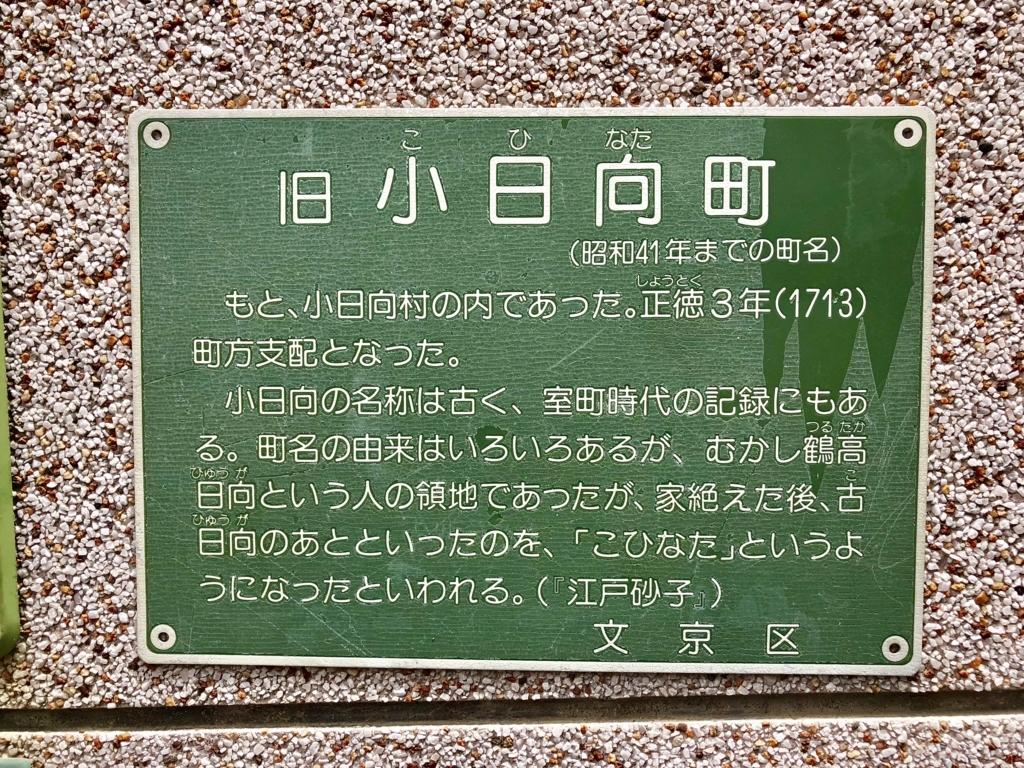 f:id:ryokuji:20180717062400j:plain