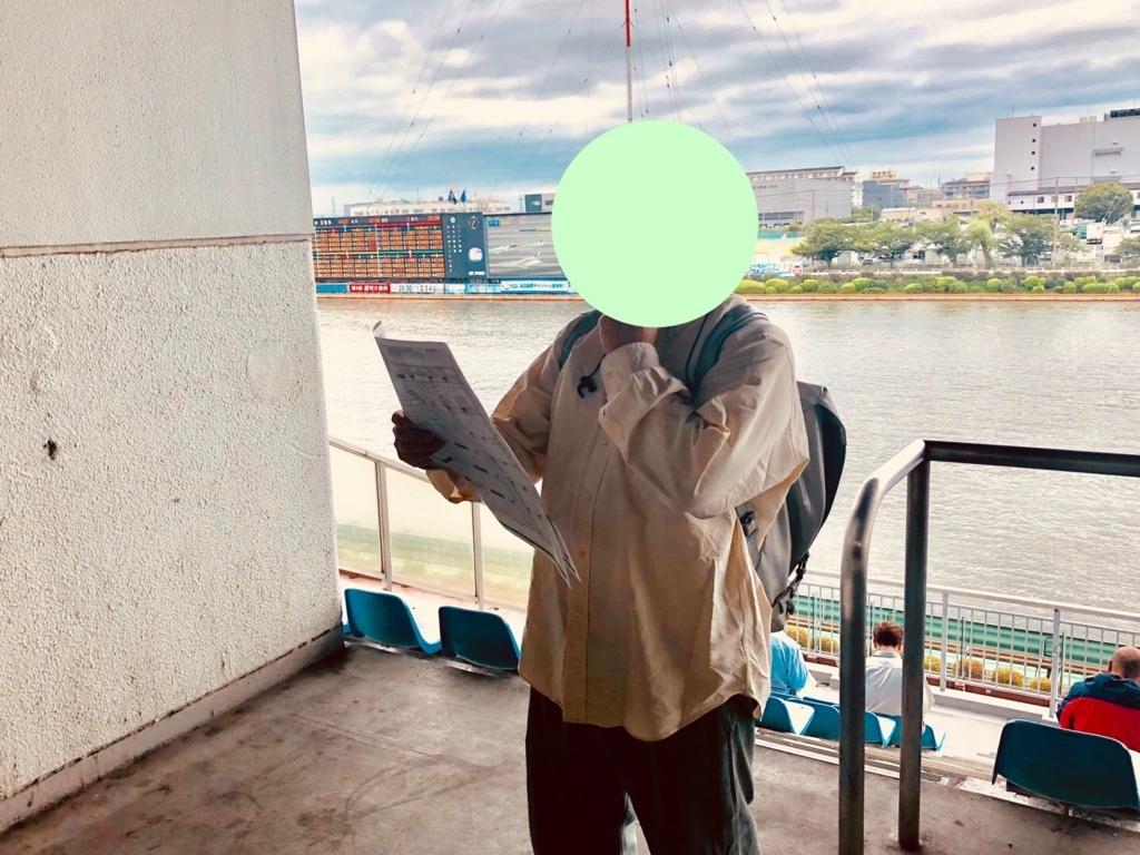 f:id:ryokuji:20180717075606j:plain