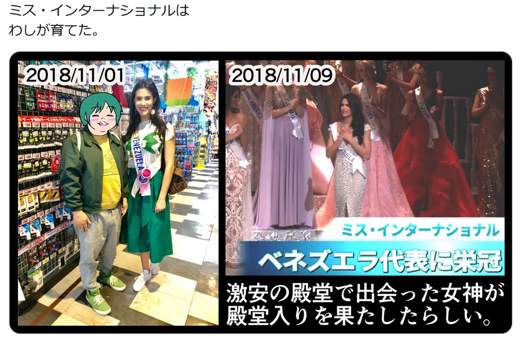 f:id:ryokuji:20181113075941p:plain