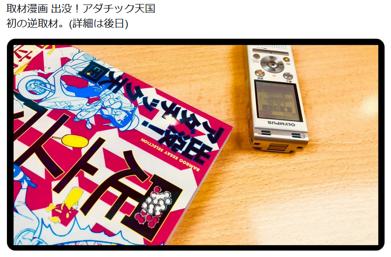 f:id:ryokuji:20181114081144p:plain