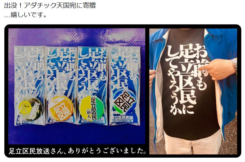 f:id:ryokuji:20181116141958p:plain