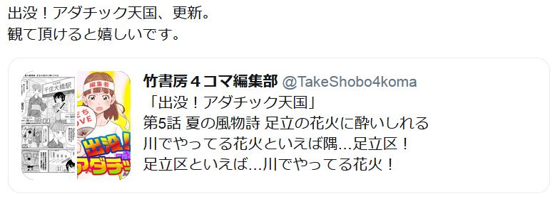 f:id:ryokuji:20181119162745p:plain