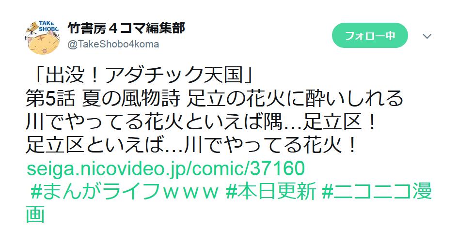 f:id:ryokuji:20181119162805p:plain