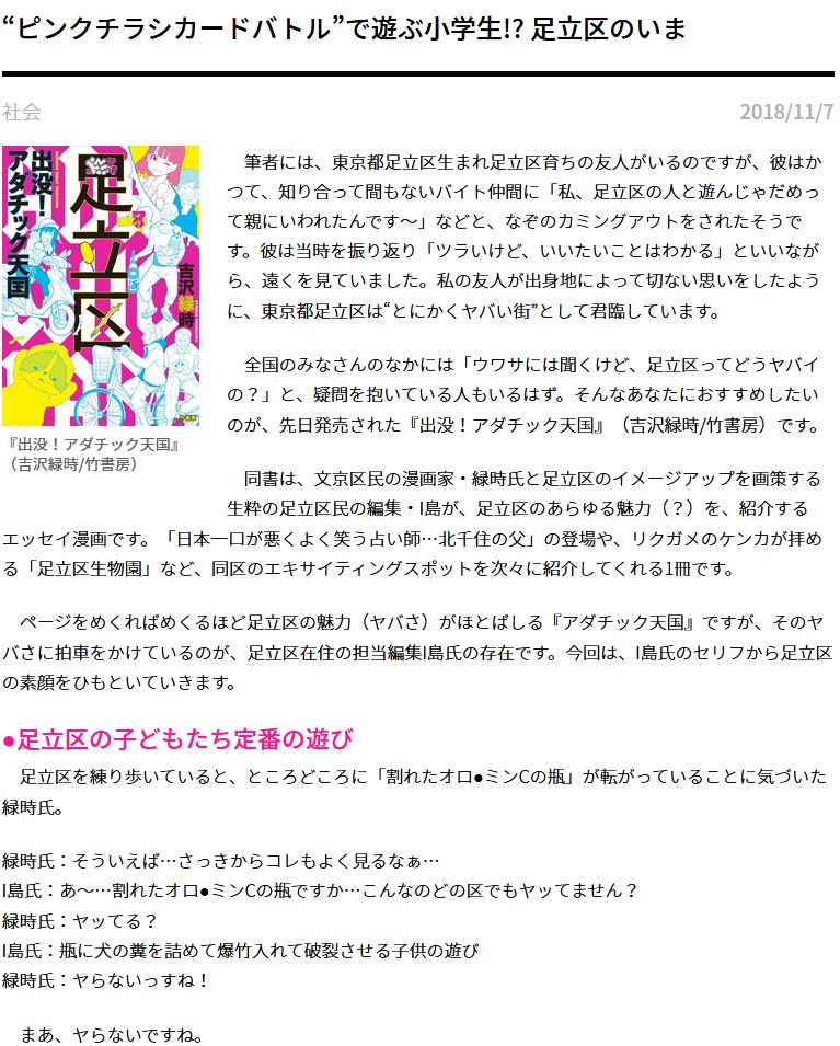 f:id:ryokuji:20181123101547p:plain