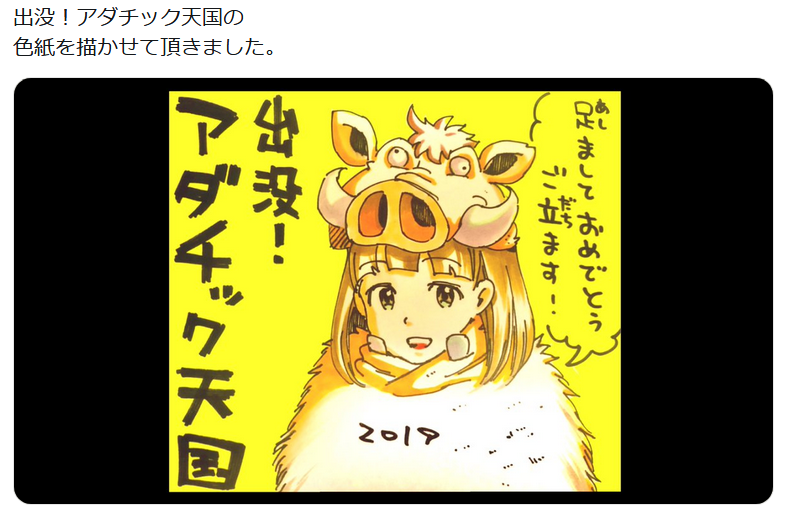 f:id:ryokuji:20181124183746p:plain