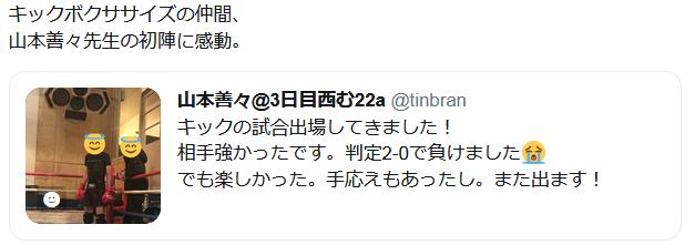 f:id:ryokuji:20181125163421p:plain