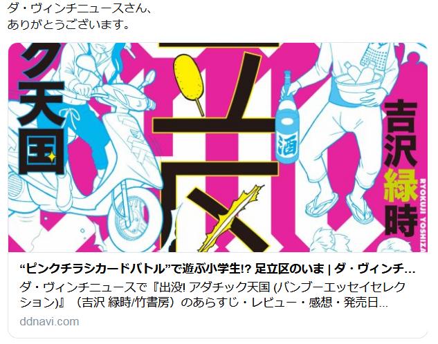 f:id:ryokuji:20181125163637p:plain