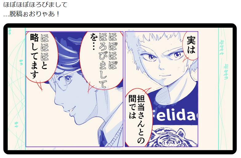f:id:ryokuji:20181126180021p:plain