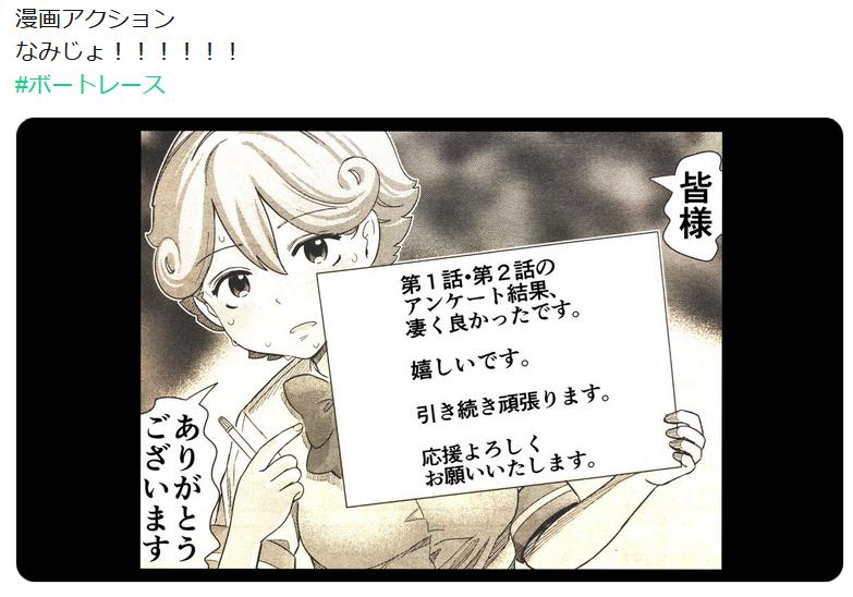 f:id:ryokuji:20181127185618p:plain
