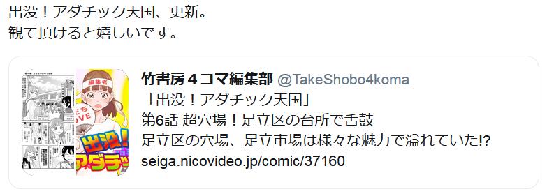 f:id:ryokuji:20181128200134p:plain