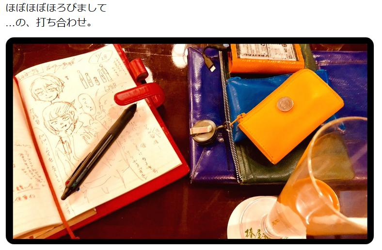 f:id:ryokuji:20181129191003p:plain
