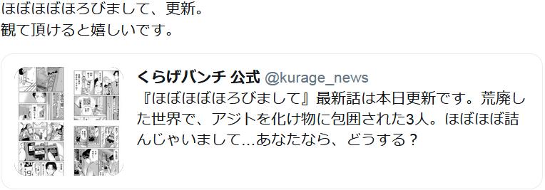 f:id:ryokuji:20181201114843p:plain