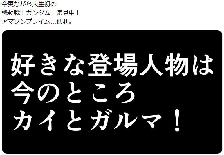 f:id:ryokuji:20181206222955p:plain